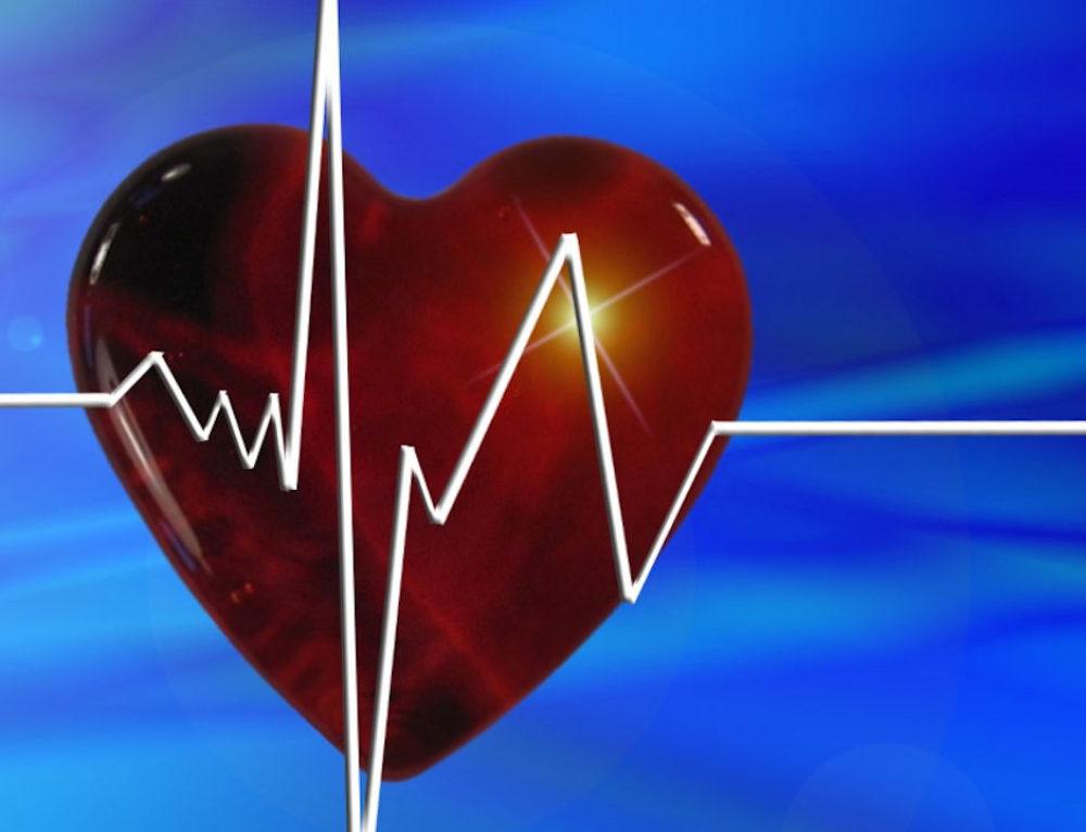 פתיחת צ'אקרת הלב – להאזנה בחינם (15 דק')